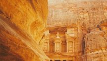 How to get from Amman Queen Alia Airport to Petra