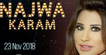 ajwa Karam to perform at the Dead Sea